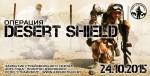 Desert Shild 2015 poste 1r